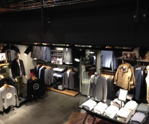 Jack & Jones Ladenansicht